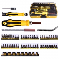 Kuman 70 in 1 Professional Screwdriver Kit with magnetic tool bits for repair maintaining P7100